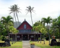 Traditional Hawaiian Slack Key Guitar & Ukulele Concert