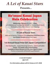 Ho'onani Kauai Japan Hula Celebration