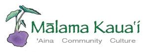 MalamaKauai