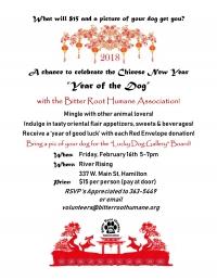 "Chinese New Year - ""Year of the Dog"" Celebration"