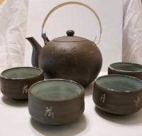 Tea with the Chinn Family