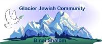 Yom Kippur/Kol Nidre Services