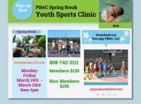 Spring Break Sports Clinic