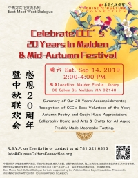 Celebrate CCC's 20 Years in Malden
