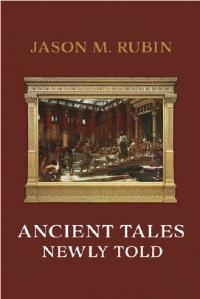 Author Talk with Jason Rubin