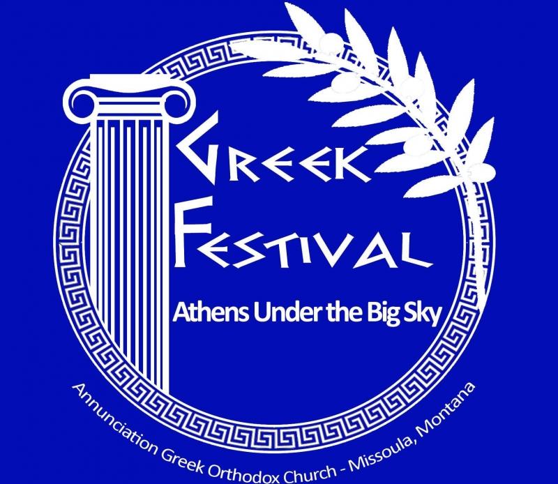 Montana Greek Festival: Athens under the Big Sky