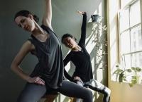 GYROKINESIS Method Class with Kate Jordan Augusto