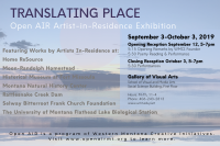 Translating Space: Open AIR Artist Exhibition