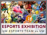 12/8: Esports Exhibition Tournament