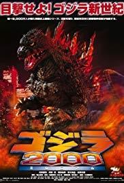 Godzilla 2000 Milennium/Godzilla 2000 Milennium